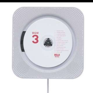 MUJI wall mounted cd player (white)