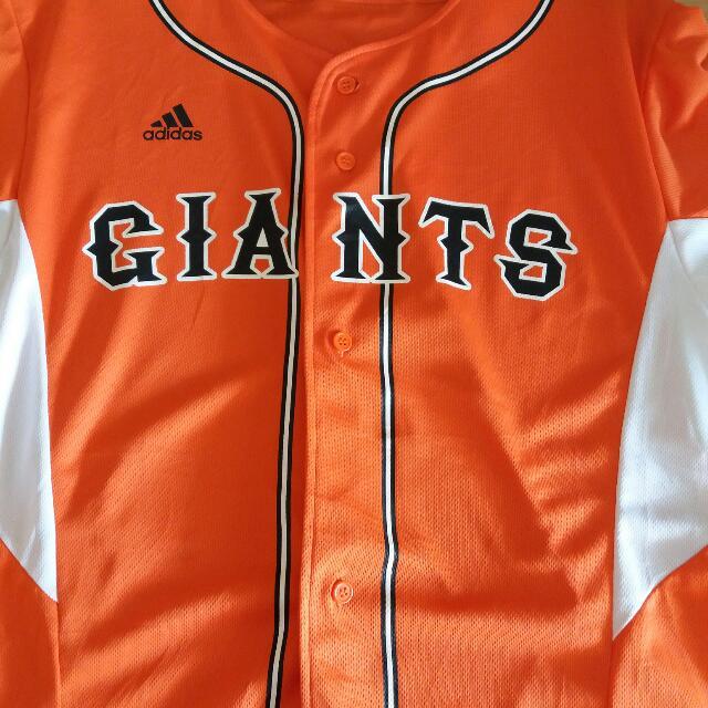 Adidas Giants Baseball Jerysey 0d418af5e
