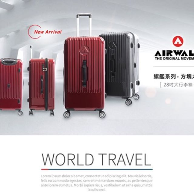 👍【AIRWALK LUGGAGE】旗艦系列 方塊之舞29吋大行李箱(2色任選)
