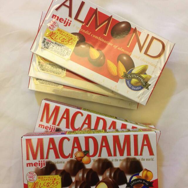 Almond And Macadamia