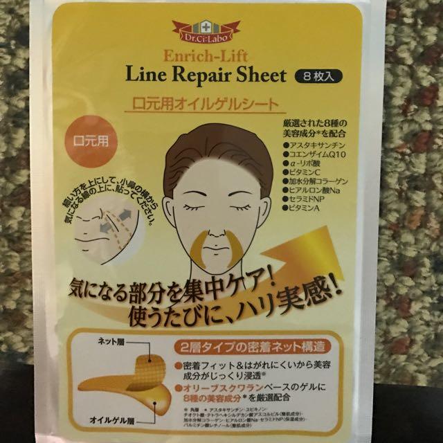 日本Dr.ci;labo   法令紋精華面膜/緊實精華局部面膜