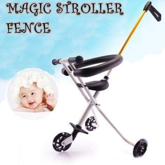 🚒MAGIC STROLLER FENCE
