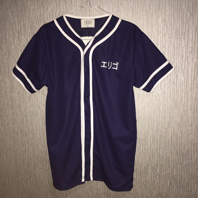 Shirt Baseball Jersey ERIGO