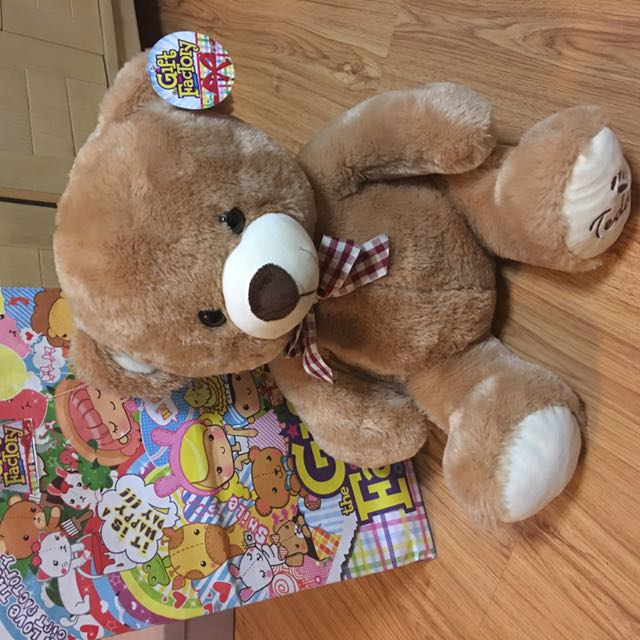 Teddy Bear Stuffed Toy (Gift Factory)