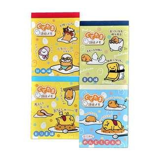 Japan Sanrio Gudetama Cute Mini Memo Notepad Set of 4