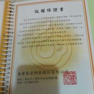售🔊家用/車用 #美華KTV正版主機  ,含歌本,麥克風;保固內) #重低音喇叭