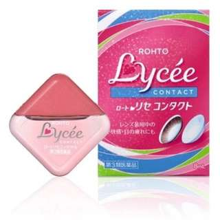 Rohto Lycee Contact Eyedrops (for contact lenses) - Light Pink
