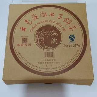 雲南海潮七子餅茶,陳香普洱357克,生産日期2006年12月31日