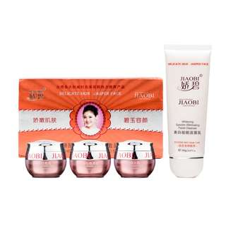 Jiaobi Whitening Facial Beauty Set