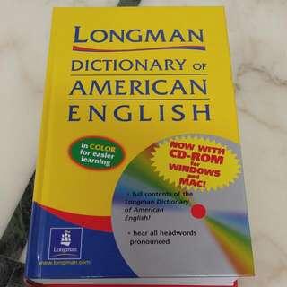 朗文英文字典