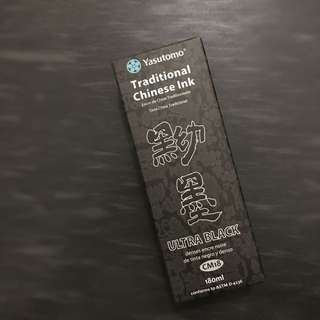Tools: Yasutomo Chinese Ink 180ml