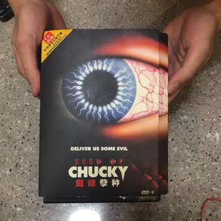 Dvd Chucky