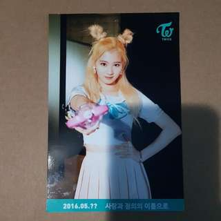 [INSTOCK] TWICE SANA BROADCAST PHOTO
