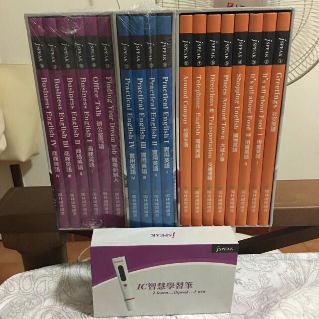 全套英文會話書