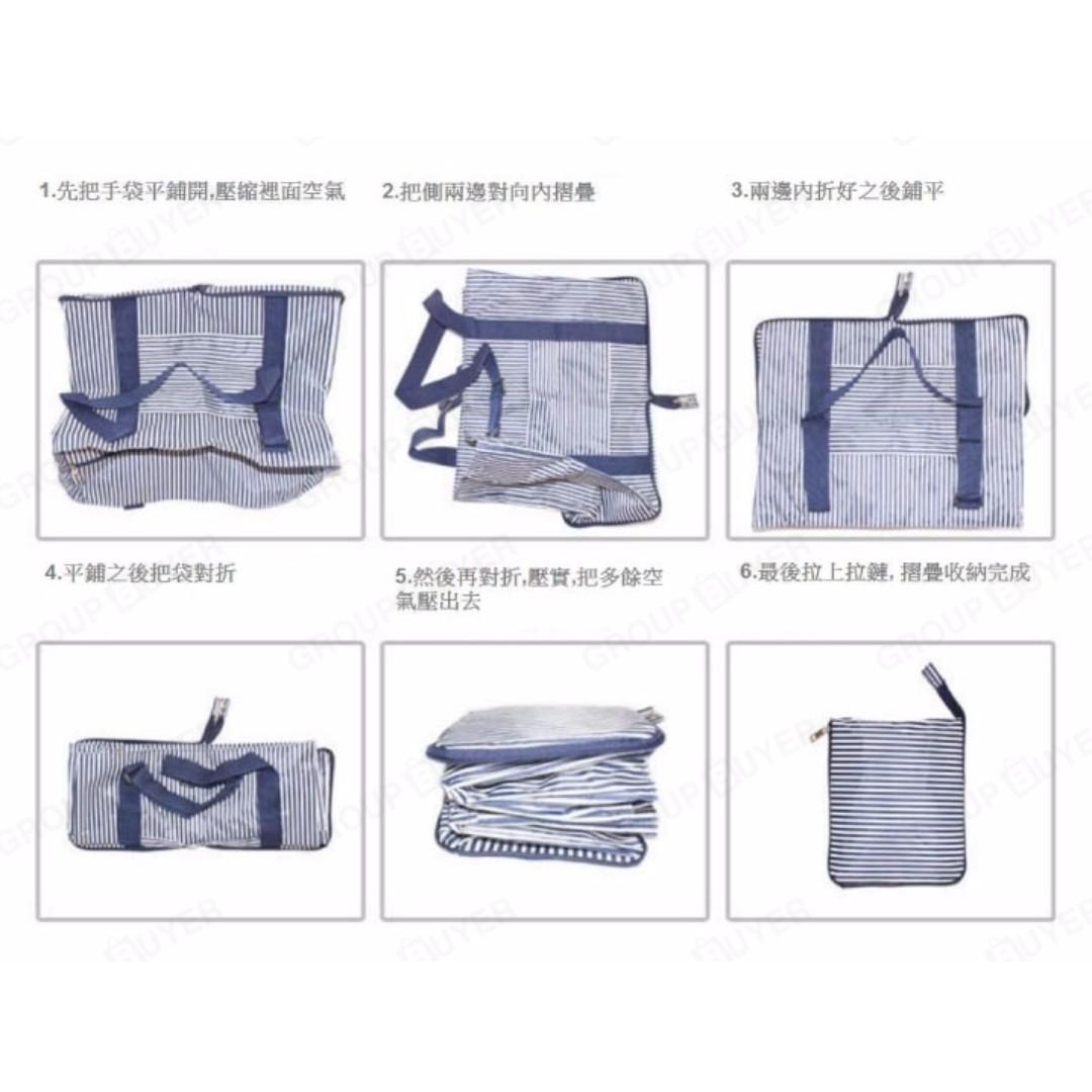 拉桿套位超大容量旅行袋