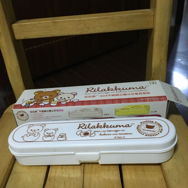 拉拉熊 304不鏽鋼立體公仔餐具盒組