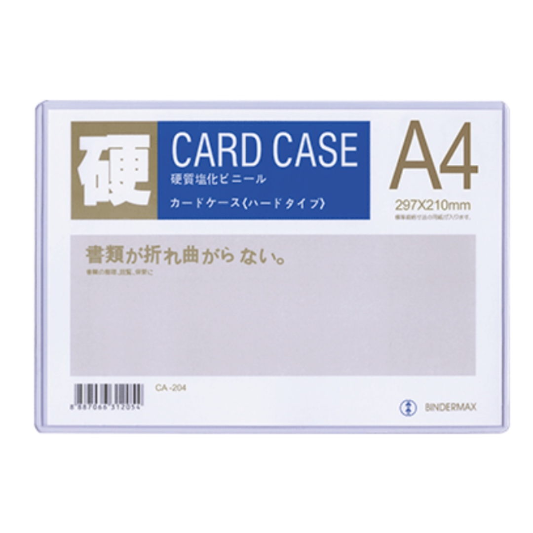 best loved 17bc3 aef0d Bindermax Hard Card Case (A4 / A5)