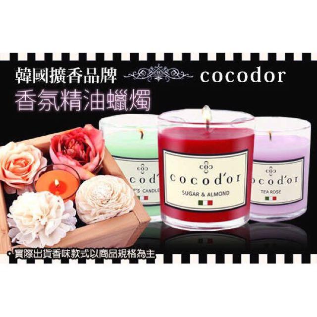 韓國擴香品牌【cocodor】香氛精油蠟燭