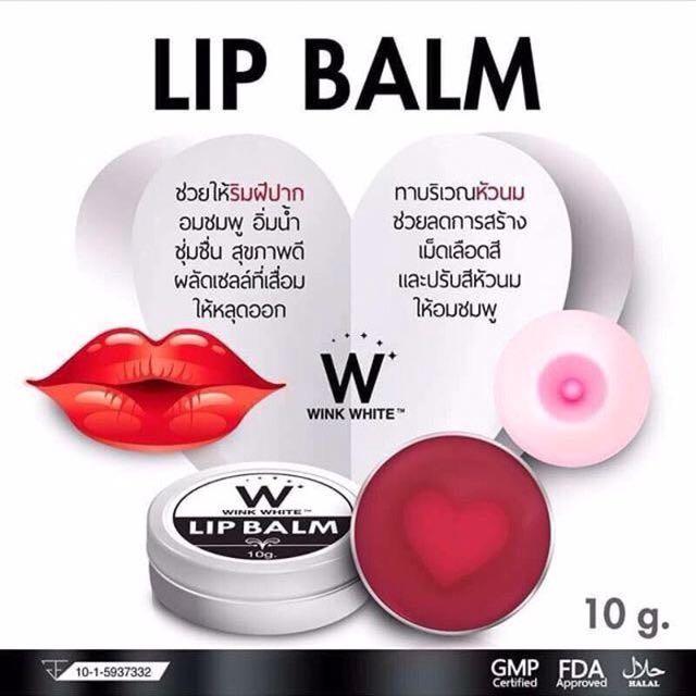 Lip Balm by Wink White