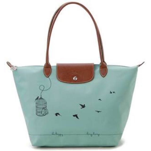 Authentic Le Pliage Limited Edition