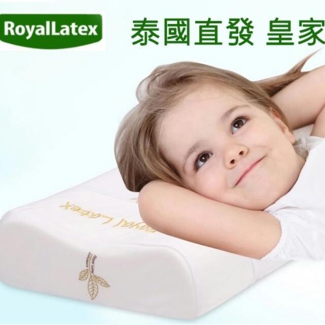 """""""兒童版""""泰國RoyalLatex 皇家乳膠枕(純棉刺繡枕套)"""