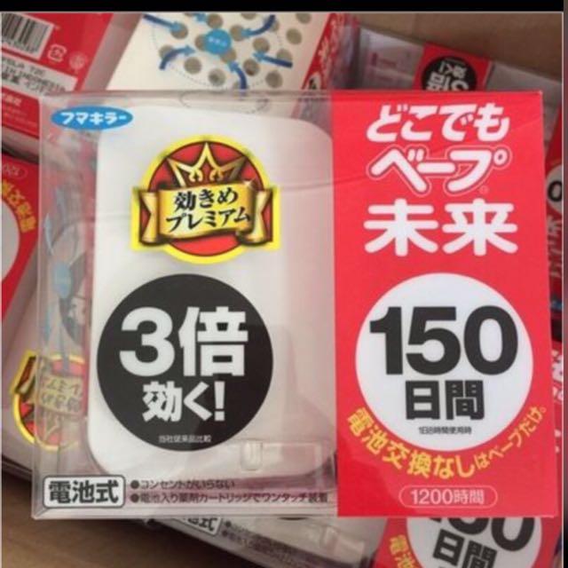 ✨現貨供應✨日本VAPE 未來電子 150日驅蚊器