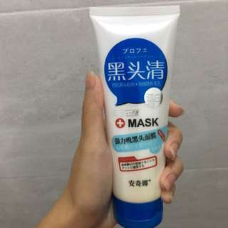 WHITEHEAD REMOVER MASK