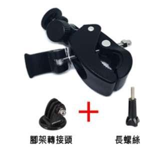 🚚 GoPro 配件 摩托車支架(副廠)