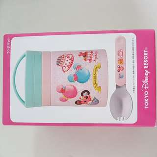 Brand New Minnie Mouse Baby Food Container