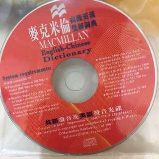Macmillan English-Chinese Dictionary CD-ROM