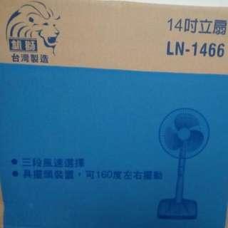 台灣製造全新14吋立扇