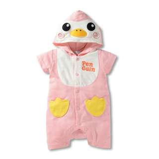 Baby Suits - Pinky Duck