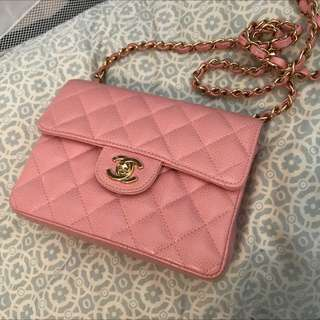 Chanel Vintage Mini Flap
