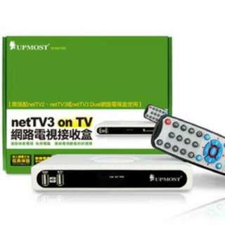 UPMOST netTV3 on TV網路電視接收盒
