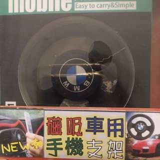 方向盤照形磁吸車用支價 BMW款 交流價$ 99