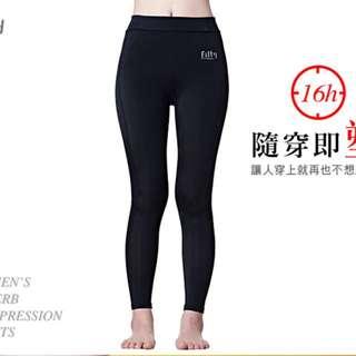 二手 八成新【Fitty】日著壓力褲/壓縮褲