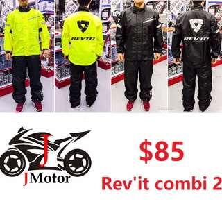 NEW Combi 2 Rev' It Rain Coat Set OGK NEWEST VERSION Rain Coat raincoat