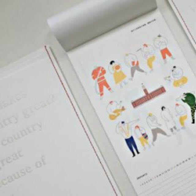 2017年曆[國家因你而偉大]