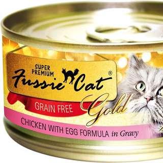 Fussie Cat Super Premium Chicken With Egg Formula 80g