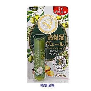《全新》近江兄弟 立體方型保濕護唇膏 4g