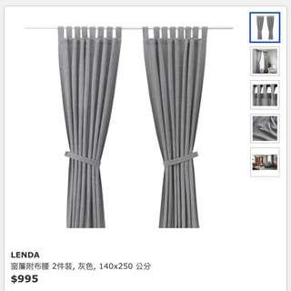 IKEA 窗簾