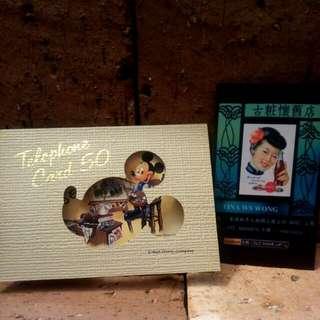 中古 90 年代 Tokyo Disneyland Mickey Mouse 電話卡 ( 東京迪士尼樂園內發售 )