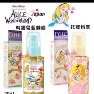 愛麗絲卸妝油