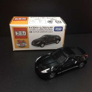 Tomica Toy's dream project 日產