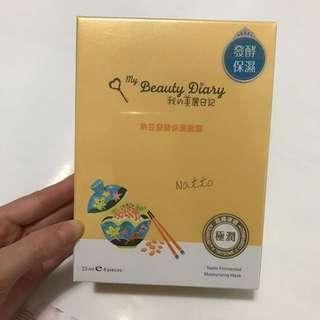 全新我的美麗日記納豆發酵保濕面膜 一盒8片