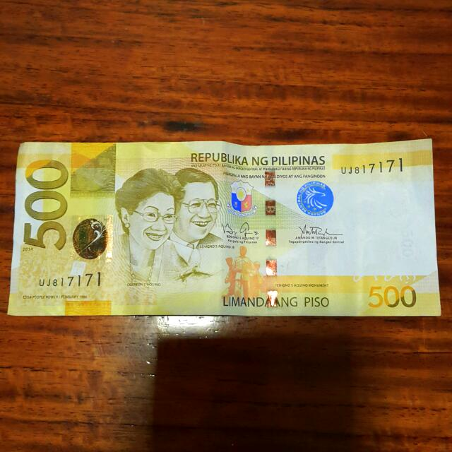 500 Pesos Banknote From The Philippines. Serial Number UJ817171