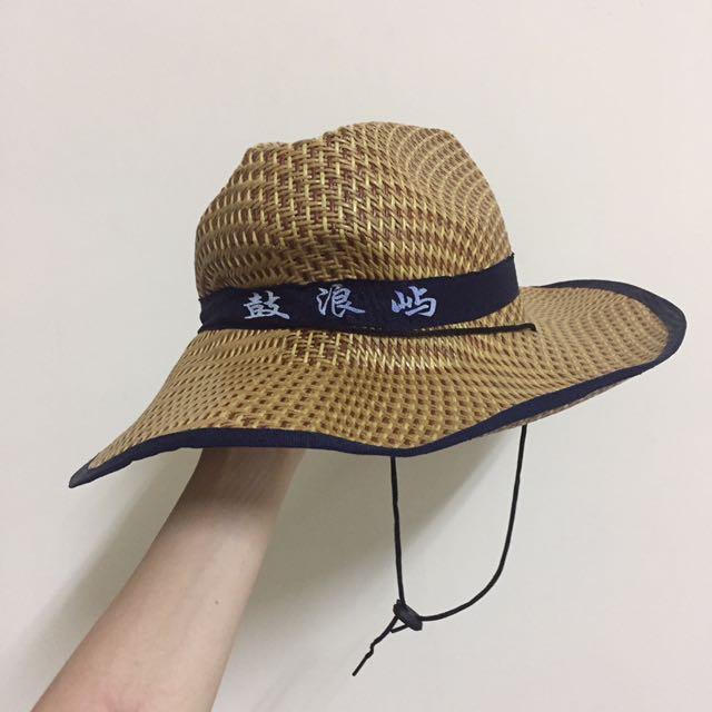 鼓浪嶼 草帽 男女皆可 廈門購入 近全新 寬簷帽 掛繩