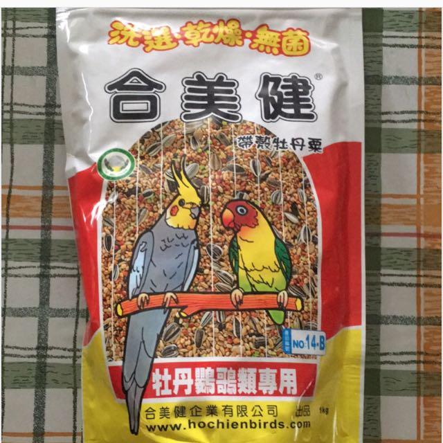 鳥飼料 合美健 No.14-b 新包裝 鸚鵡 白文 鳥 飼料