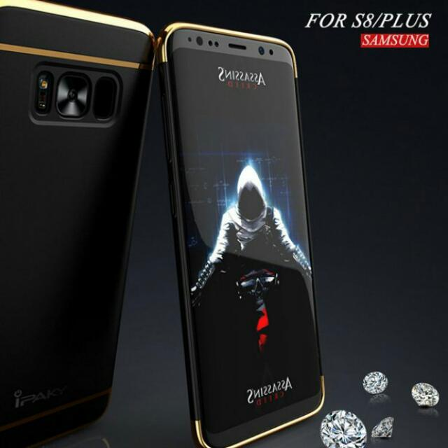 艾派奇原廠公司貨 三星 S8 手機殼 Samsung S8 Plus 保護殼 包式手機套 抗震防摔殼 高品質保護殼 後殼
