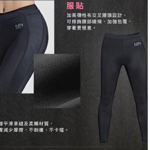 二手 八成新【Fitty】運動壓力褲╱護膝壓力褲M
